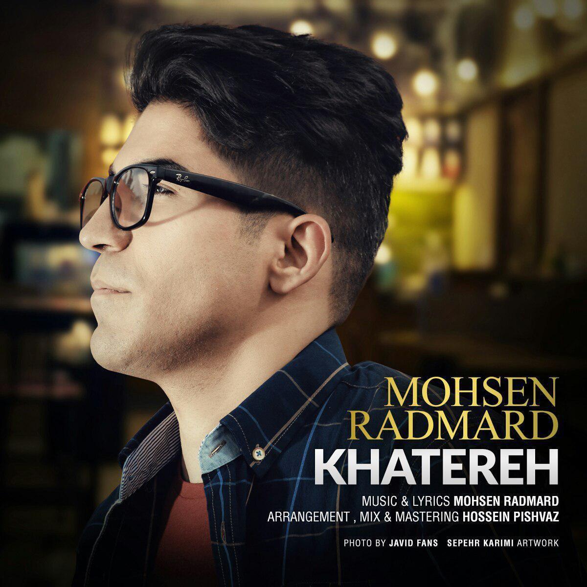 نامبر وان موزیک | دانلود آهنگ جدید Mohsen-Radmard-Khatereh