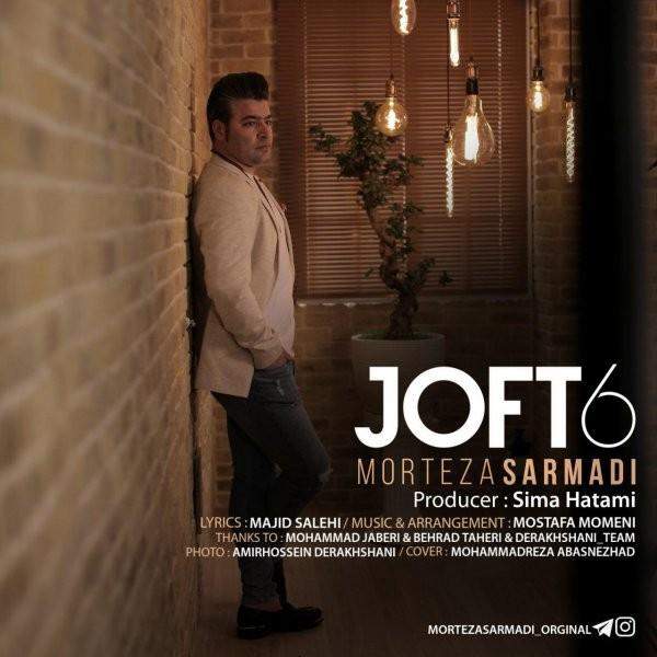 نامبر وان موزیک | دانلود آهنگ جدید Morteza-Sarmadi-Joft-Shish