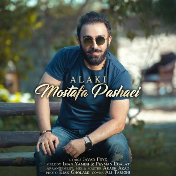 نامبر وان موزیک | دانلود آهنگ جدید Mostafa-Pashaei-Alaki