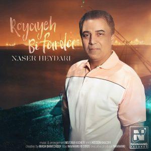 نامبر وان موزیک | دانلود آهنگ جدید Naser-Heydari-Royaye-Bi-Farda-300x300