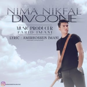 نامبر وان موزیک | دانلود آهنگ جدید Nima-Nikfal-300x300