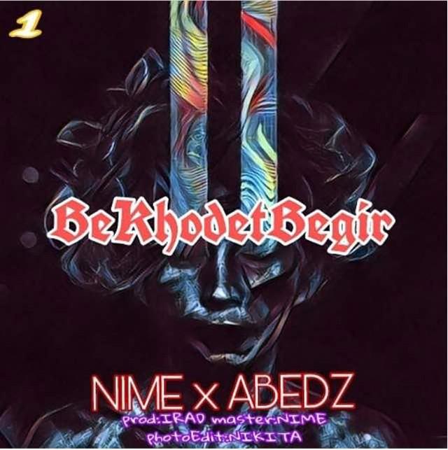 نامبر وان موزیک | دانلود آهنگ جدید Nime-Abedz-Be-Khodet-Begir