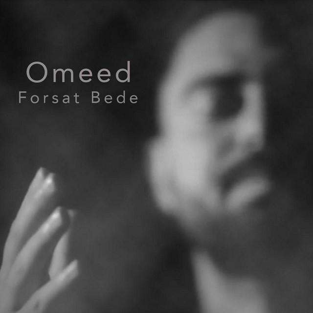 نامبر وان موزیک | دانلود آهنگ جدید Omeed-Forsat-Bede