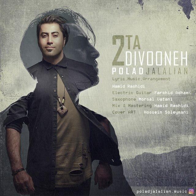 نامبر وان موزیک   دانلود آهنگ جدید Polad-Jalalian-Dota-Divoneh