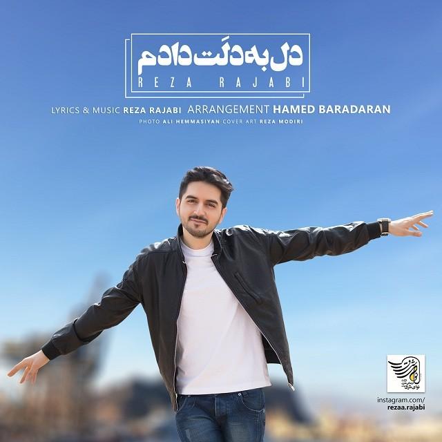 نامبر وان موزیک | دانلود آهنگ جدید Reza-Rajabi-Del-Be-Delat-Dadam