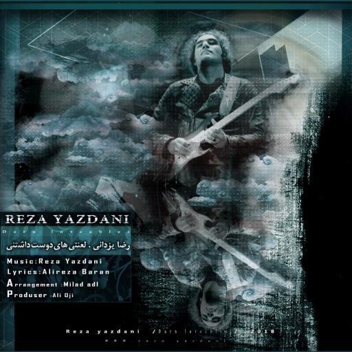 نامبر وان موزیک | دانلود آهنگ جدید Reza-Yazdani-Lanatihaye-Doost-Dashtani