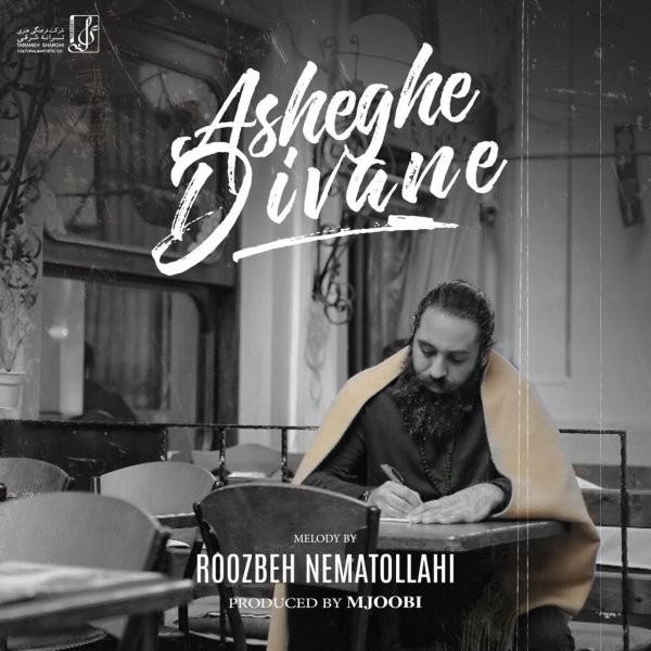نامبر وان موزیک | دانلود آهنگ جدید Roozbeh-Nematollahi-Asheghe-Divane