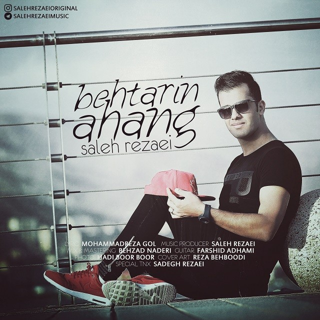 نامبر وان موزیک | دانلود آهنگ جدید Saleh-Rezaei-Behtarin-Ahang