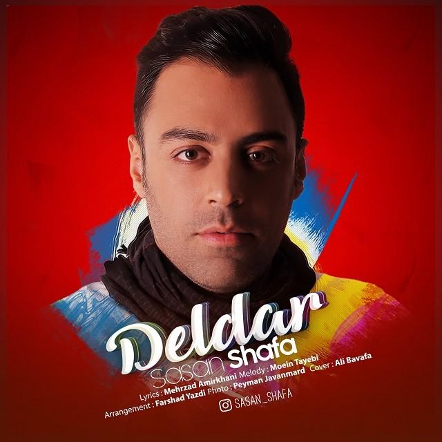 نامبر وان موزیک   دانلود آهنگ جدید Sasan-Shafa-Deldar