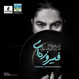 نامبر وان موزیک | دانلود آهنگ جدید Shahram-Masoomian-300x300