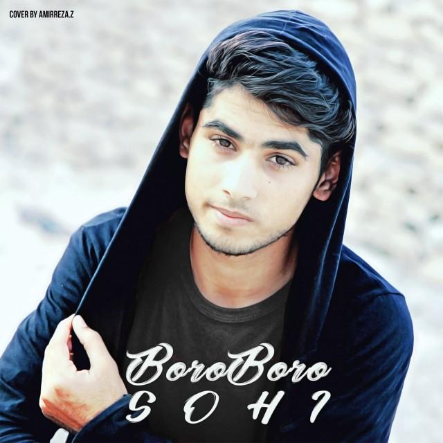 نامبر وان موزیک | دانلود آهنگ جدید Sohi-Sohrab-Boro-Boro