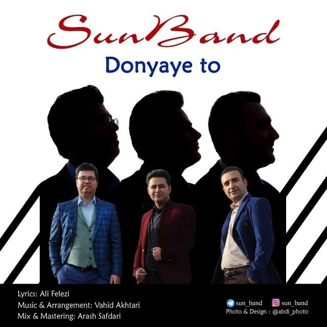 نامبر وان موزیک | دانلود آهنگ جدید Sun-Band-Aftab-Band-Donyaye-To