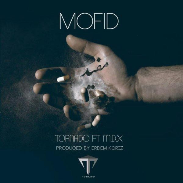 نامبر وان موزیک | دانلود آهنگ جدید Tornado-Mofid-Ft.-MDX