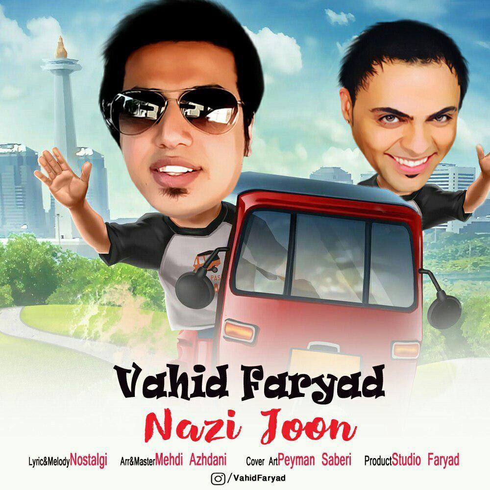 نامبر وان موزیک | دانلود آهنگ جدید Vahid-Faryad-Nazi-Joon