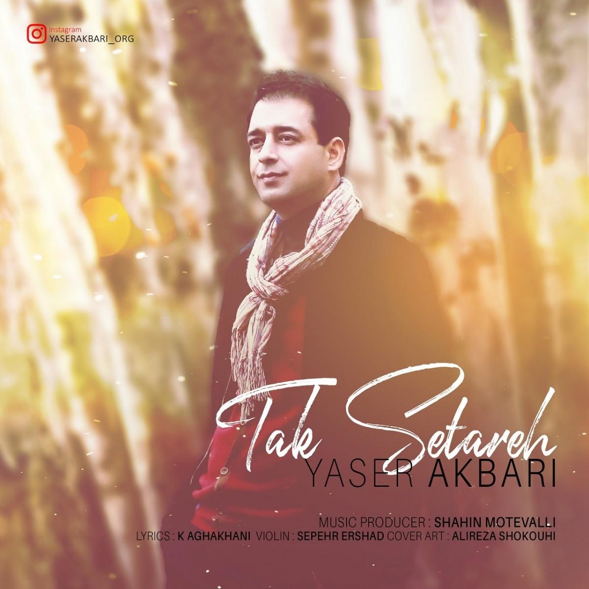 نامبر وان موزیک | دانلود آهنگ جدید Yaser-Akbari-Tak-Setareh