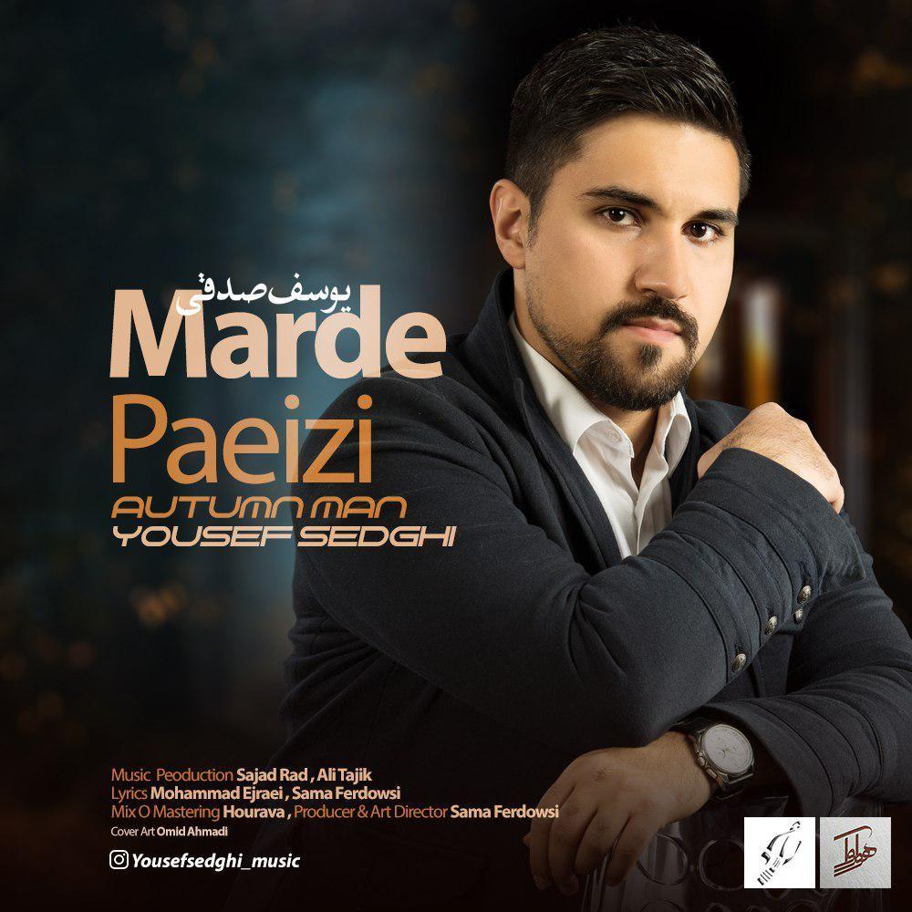 نامبر وان موزیک | دانلود آهنگ جدید Yousef-Sedghi-Marde-Paeizi