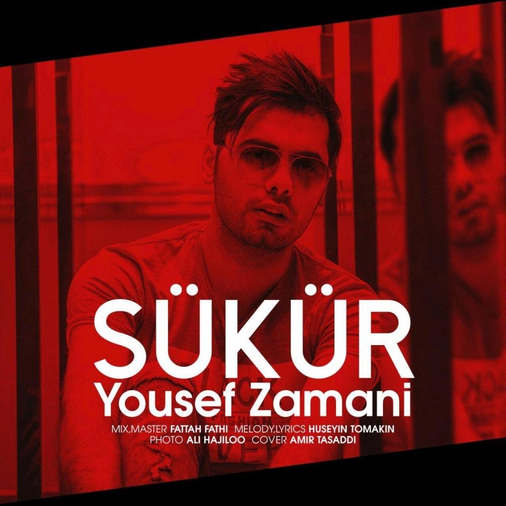 نامبر وان موزیک | دانلود آهنگ جدید Yousef-Zamani-Şükür