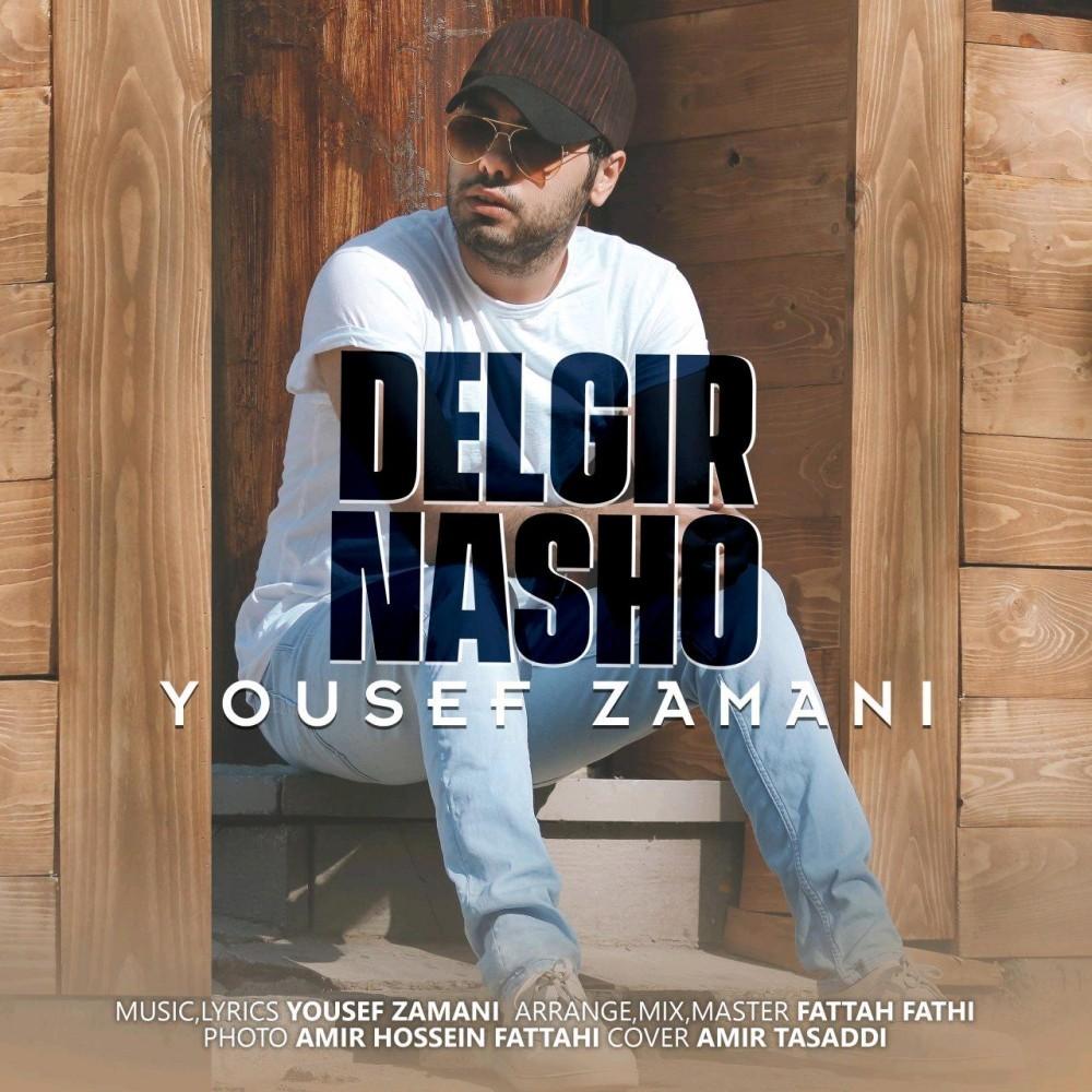 نامبر وان موزیک | دانلود آهنگ جدید Yousef-Zamani-Delgir-Nasho