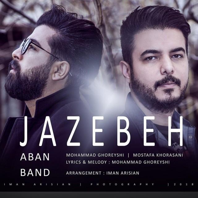 نامبر وان موزیک   دانلود آهنگ جدید Aban-Band-Jazebeh