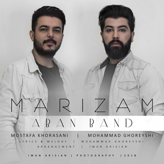 نامبر وان موزیک | دانلود آهنگ جدید Aban-Band-Marizam