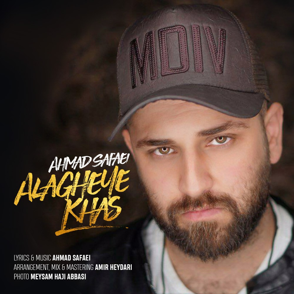 نامبر وان موزیک | دانلود آهنگ جدید Ahmad-Safaei-Alagheye-Khas