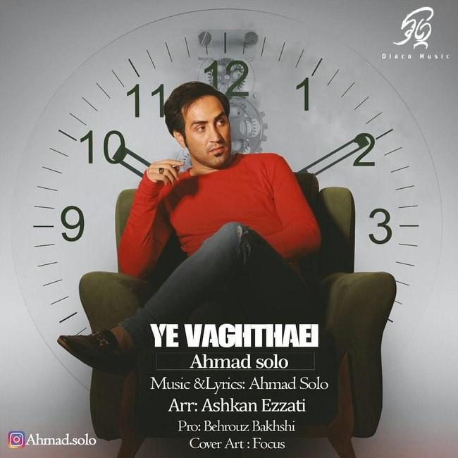 نامبر وان موزیک | دانلود آهنگ جدید Ahmad-Solo-Ye-Vaghtaei