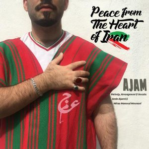 نامبر وان موزیک | دانلود آهنگ جدید Ajam-Band-Salam-Az-Ghalbe-Iran-1-300x300