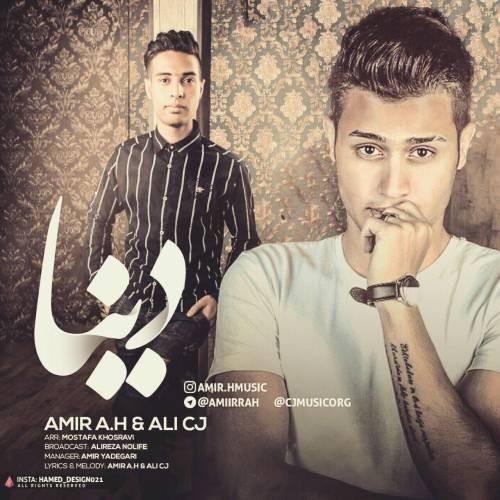 نامبر وان موزیک | دانلود آهنگ جدید Amir-A.H-Ali-Cj-Donya