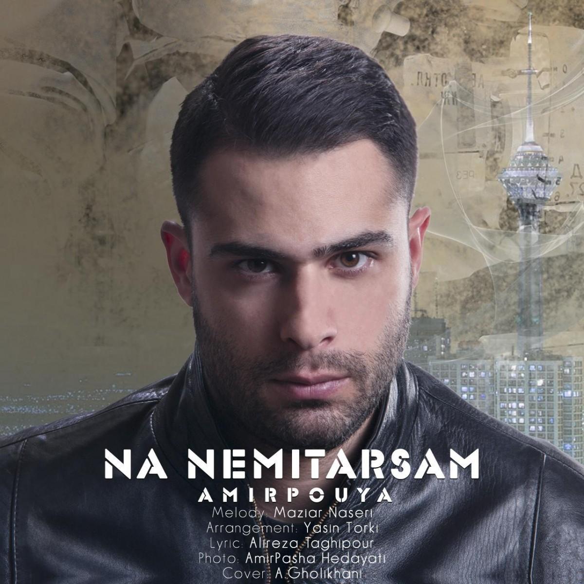 نامبر وان موزیک | دانلود آهنگ جدید AmirPouya-Na-Nemitarsam