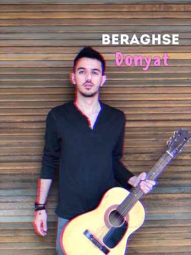 نامبر وان موزیک | دانلود آهنگ جدید Amirali-Blr-Beraghse-Donyat