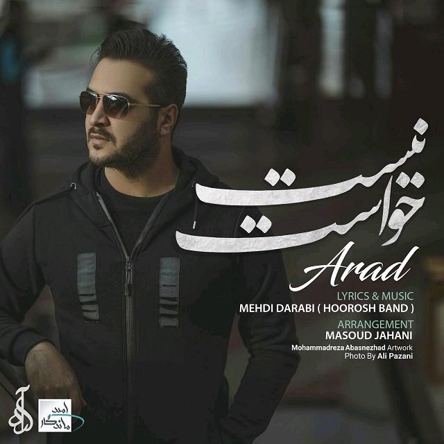 نامبر وان موزیک | دانلود آهنگ جدید Arad-Nist-Havaset
