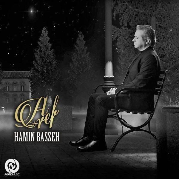 نامبر وان موزیک | دانلود آهنگ جدید Aref-Hamin-Basseh