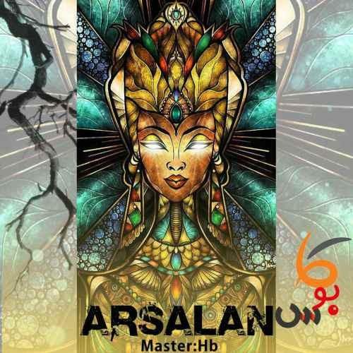 نامبر وان موزیک | دانلود آهنگ جدید Arsalan-Kabooss