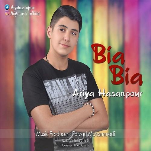 نامبر وان موزیک | دانلود آهنگ جدید Arya-Hassanpour-Bia-Bia