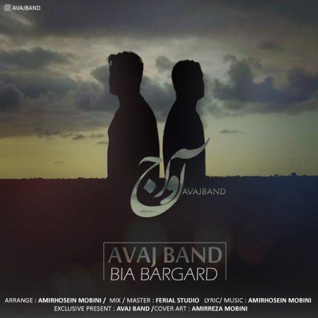 نامبر وان موزیک   دانلود آهنگ جدید Avaj-Band-Bia-Bargard