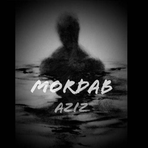 نامبر وان موزیک   دانلود آهنگ جدید Aziz-Mordab