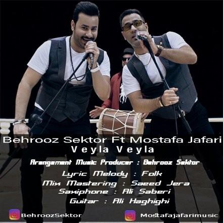 نامبر وان موزیک | دانلود آهنگ جدید Behrooz-Sektor-Veyla-Veyla-Ft-Mostafa-Jafari