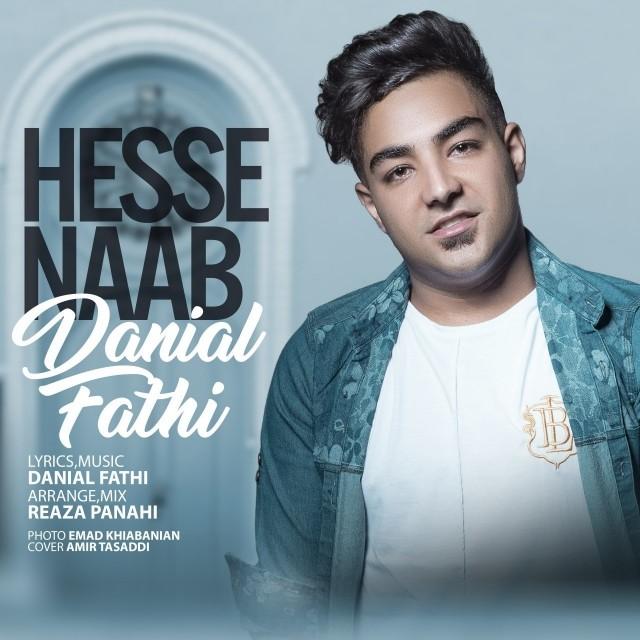 نامبر وان موزیک | دانلود آهنگ جدید Danial-Fathi-Hesse-Naab