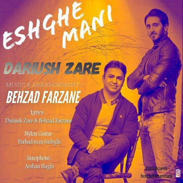 نامبر وان موزیک | دانلود آهنگ جدید Dariush-Zare-Eshghe-Mani
