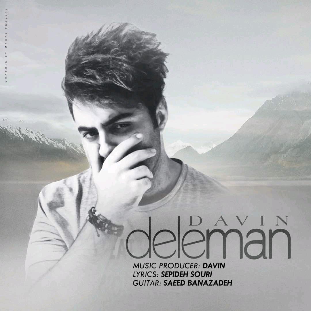نامبر وان موزیک | دانلود آهنگ جدید Davin-Dele-Man
