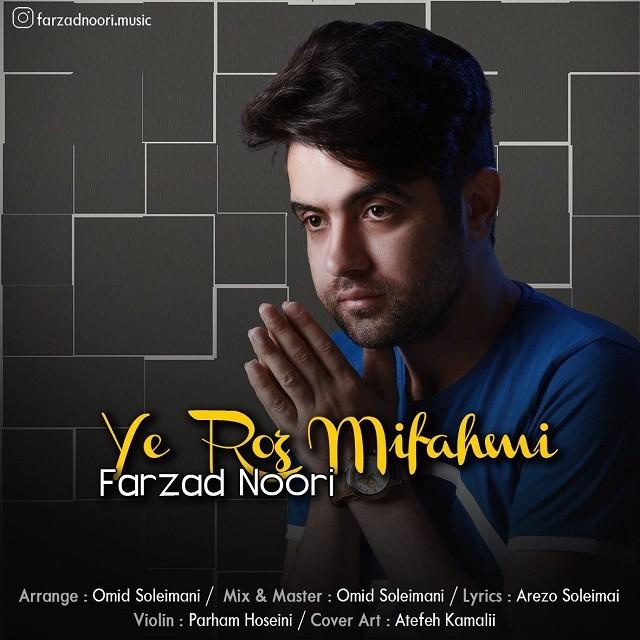 نامبر وان موزیک | دانلود آهنگ جدید Farzad-Noori