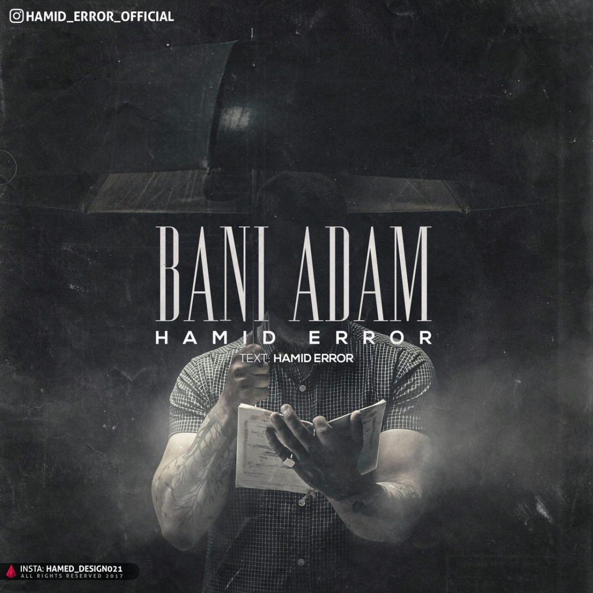 نامبر وان موزیک   دانلود آهنگ جدید Hamid-Error-Bani-Adam