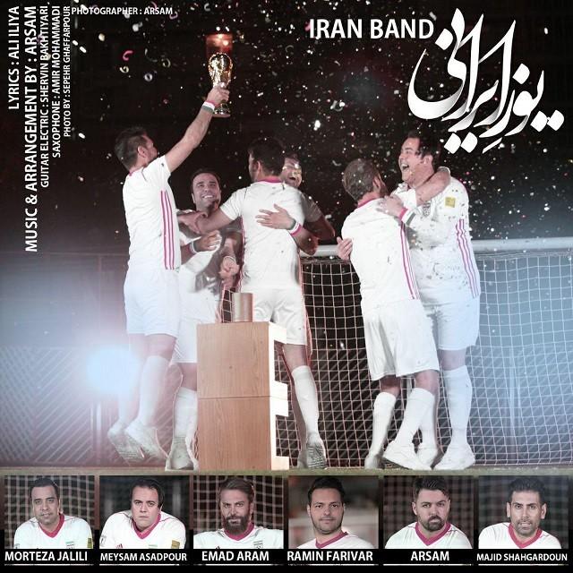 نامبر وان موزیک   دانلود آهنگ جدید Iran-Band