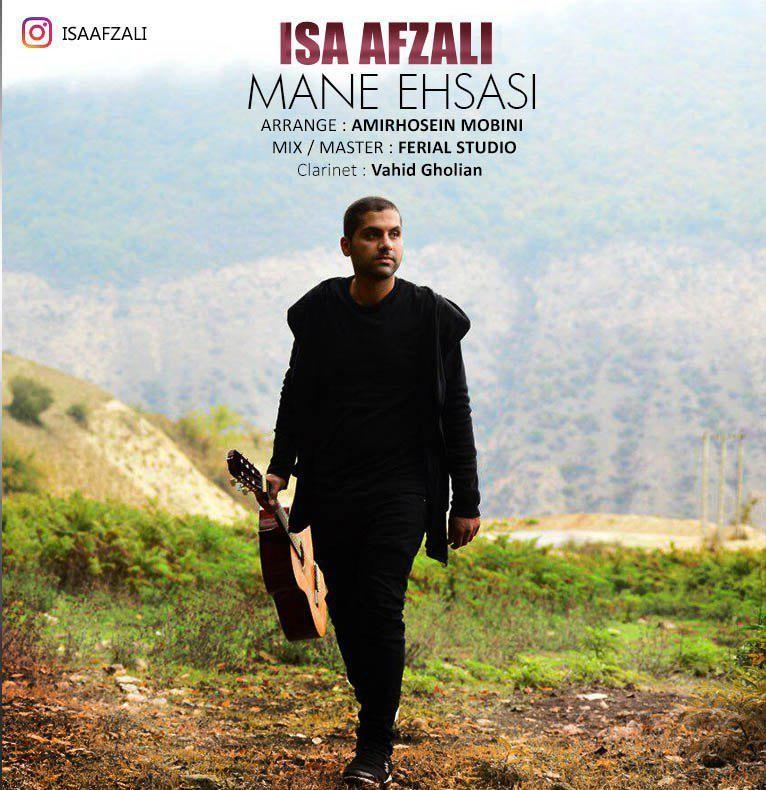 نامبر وان موزیک   دانلود آهنگ جدید Isa-Afzali-Mane-Ehsasi