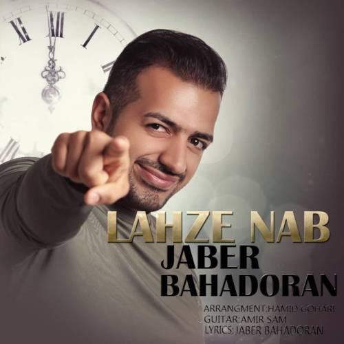 نامبر وان موزیک   دانلود آهنگ جدید Jaber-Bahadoran-Lahze-Nab