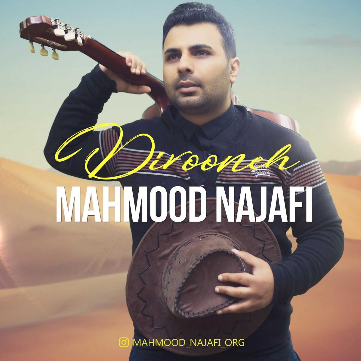 نامبر وان موزیک | دانلود آهنگ جدید Mahmood-Najafi-Divooneh