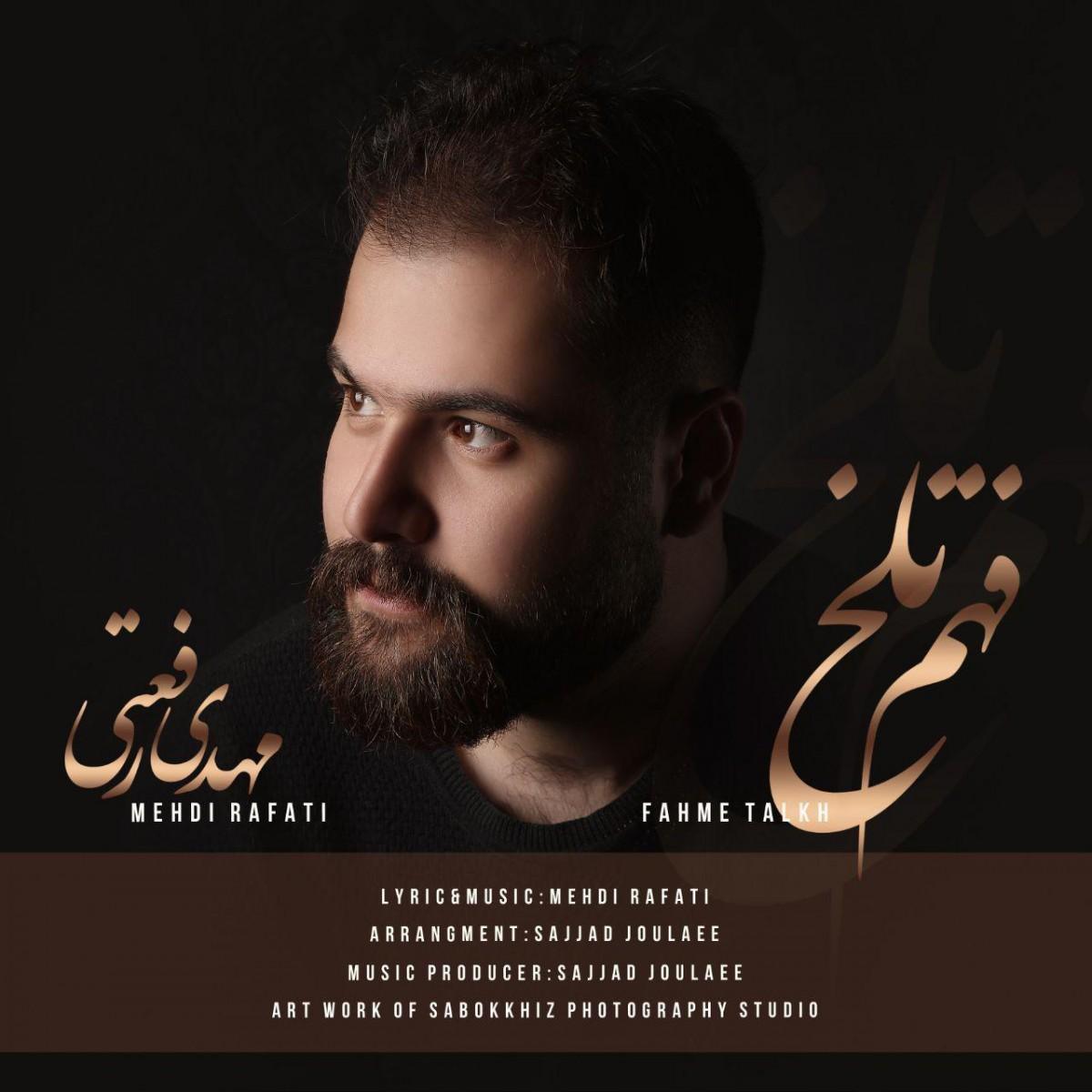 نامبر وان موزیک | دانلود آهنگ جدید Mehdi-Rafati-Fahme-Talkh