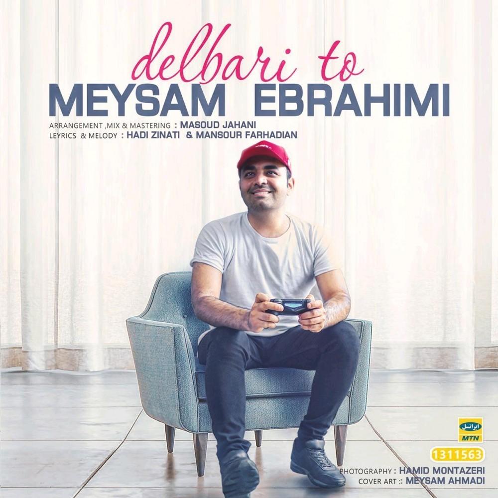 نامبر وان موزیک   دانلود آهنگ جدید Meysam-Ebrahimi-Delbari-To