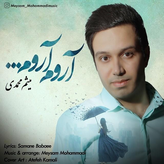 نامبر وان موزیک | دانلود آهنگ جدید Meysam-Mohammadi-Aroum-Aroum