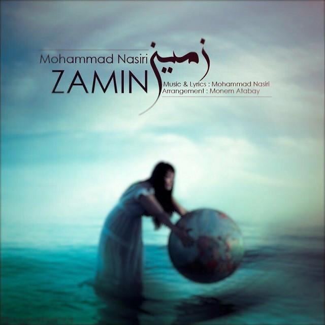 نامبر وان موزیک | دانلود آهنگ جدید Mohamad-Nasiri-Zamin